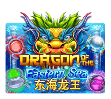 Drogon Of The Eastern Sea