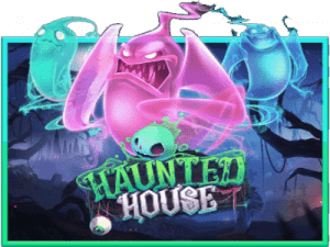 เกมสล็อต Haunted House slot, slotxo, ทดลองเล่นเกมslot, ทางเข้าเกมslot, สมัครสมาชิกเกมslot, สล็อตxo, สล็อตออนไลน์