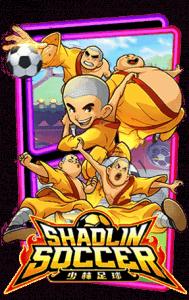 เกมสล็อต Shaolin slot, slotxo, ทดลองเล่นเกมslot, ทางเข้าเกมslot, สมัครสมาชิกเกมslot, สล็อตxo, สล็อตออนไลน์
