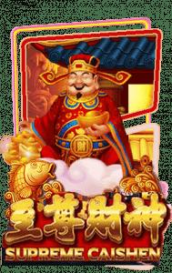 เกมสล็อต Supreme Caishen slot, slotxo, ทดลองเล่นเกมslot, ทางเข้าเกมslot, สมัครสมาชิกเกมslot, สล็อตxo, สล็อตออนไลน์